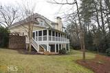 2375 Hyde Park Court Nw - Photo 49