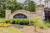 3329 Carolina Wren Trail Sw - Photo 2