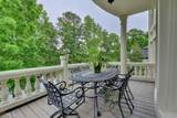 5975 Whitestone Ln - Photo 4
