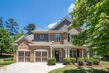 5540 Fords Crossing Ct - Photo 2