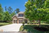5540 Fords Crossing Ct - Photo 3