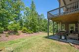5540 Fords Crossing Ct - Photo 46