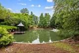 130 Stone Pond Ln - Photo 8
