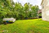 179 Westminster Way - Photo 39