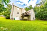 179 Westminster Way - Photo 41