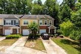 1786 Arbor Gate Dr - Photo 1