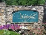 1021 Waterfall Dr - Photo 2