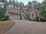 84 Woodcliff Ct - Photo 3