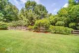 113 Tunnel Hill Dr - Photo 46