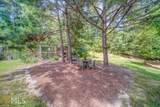 113 Tunnel Hill Dr - Photo 47