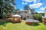 5746 Marbut Rd - Photo 18