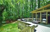 215 Wendy Hill Dr - Photo 22