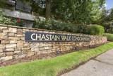 4300 Chastain Walk - Photo 19