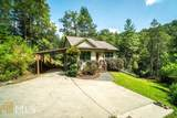 497 Mill Trace Ct - Photo 4
