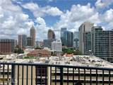 860 Peachtree St - Photo 1