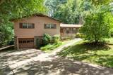 920 Kings Ct - Photo 1