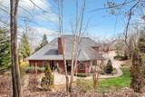 237 Ravenwood Dr - Photo 4