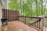 6591 Autumn Trace Dr - Photo 6