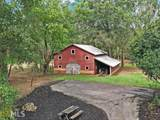 215 Hartwell Rd - Photo 47
