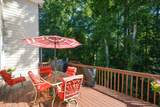 7066 Hunters Ridge - Photo 37