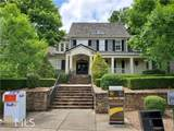 5920 Odell St - Photo 1