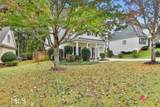 10 Westhill Dr - Photo 4