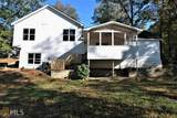 4035 Sussex Pl - Photo 4