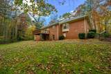9790 Buice Rd - Photo 38