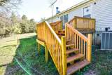 125 Pine Cedar Cir - Photo 4