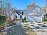 4858 Canberra Way - Photo 3