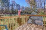 11815 Alcovy Rd - Photo 3