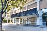 620 Peachtree St - Photo 1