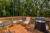 5371 Britton Dr - Photo 8