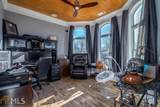 365 Stone Creek Dr - Photo 4