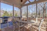 5128 Parkview Rd - Photo 41