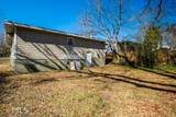 4607 Buford Hwy - Photo 15