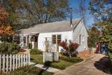 150 Westover Dr - Photo 4