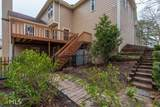 618 Mistflower Dr - Photo 49