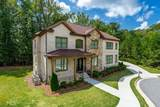 4285 Noor View Ct - Photo 1