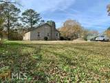 40 Anderson Rd - Photo 14