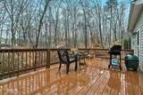 1342 Blue Ridge Overlook Rd - Photo 5