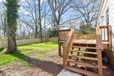 2790 Walker Ct - Photo 24