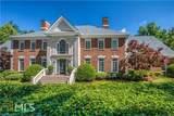 635 Mount Vernon Hwy - Photo 3