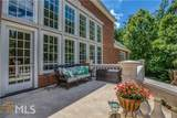 635 Mount Vernon Hwy - Photo 7