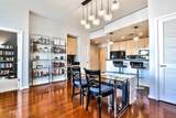 860 Peachtree St - Photo 22