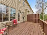 3030 Gaston Cir - Photo 7