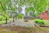 11160 Jones Bridge Rd - Photo 4