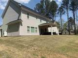 5322 New Hope Rd - Photo 19