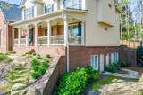 1510 Mill Place Dr - Photo 4