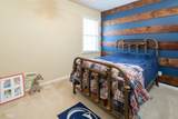 5909 Boxwood Meadow - Photo 32